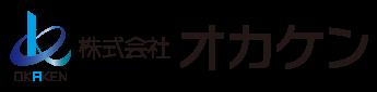 株式会社オカケンは愛知県大府市の基礎工事業者です|求人中
